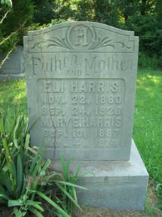 Eli M Harris and his wife Mary Effie (Waggoner) Harris